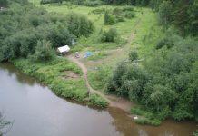 Природный парк «Оленьи Ручьи»: достопримечательности, как добраться, фото
