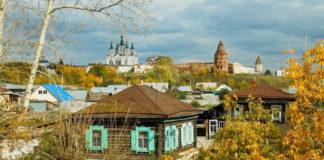 Маршрут выходного дня: путешествие в Зауралье