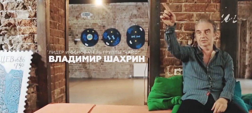 Фильм об уральской музыке «Нужное подчеркнуть»