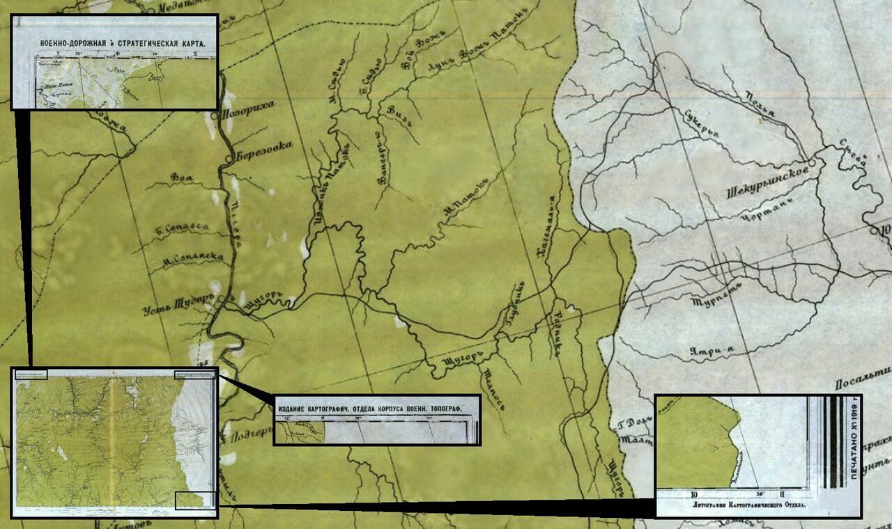 Фрагмент XII листа Военно-дорожной и Стратегической Карты России