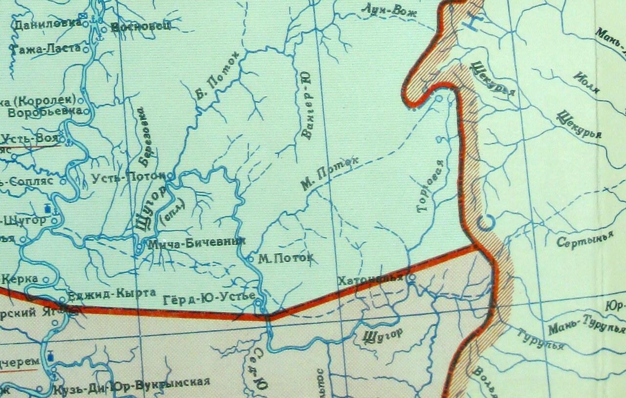 1938 г. Фрагмент Карты Административного деления Республики Коми