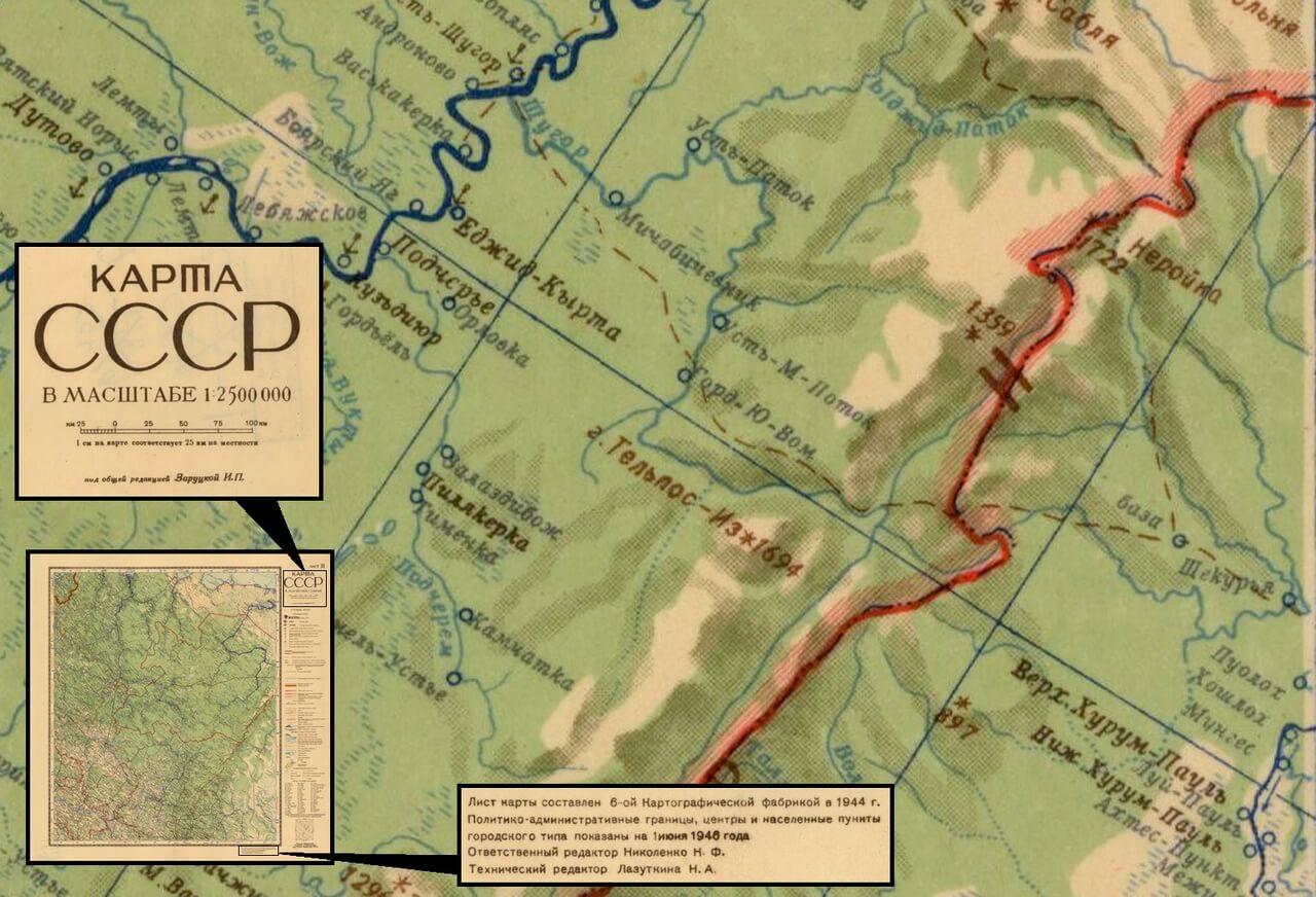 1946 г. Фрагмент Бланковой карты СССР