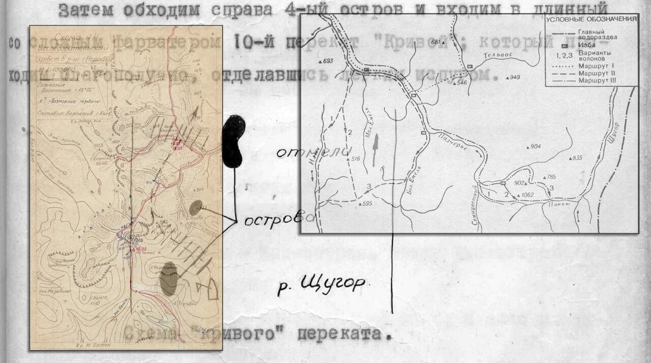 Образцы кроков, создаваемых во второй половине XX в. туристами СССР