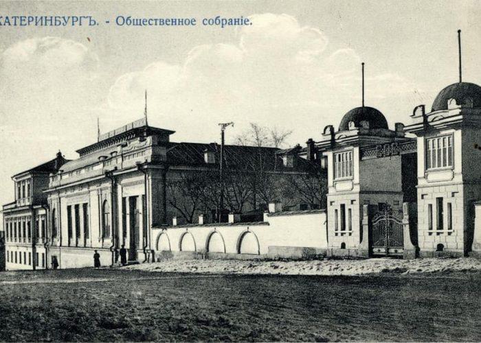 Общественное собрание