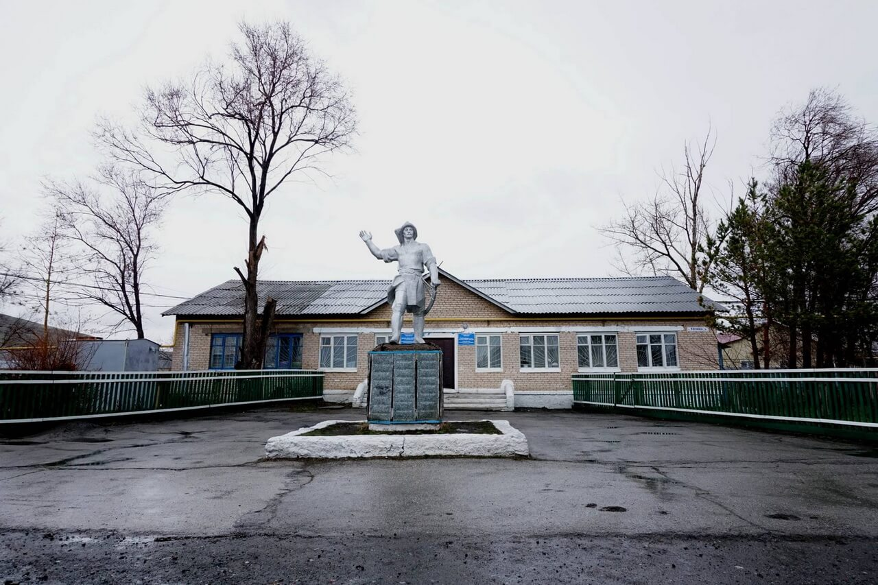Сибай, Башкортостан