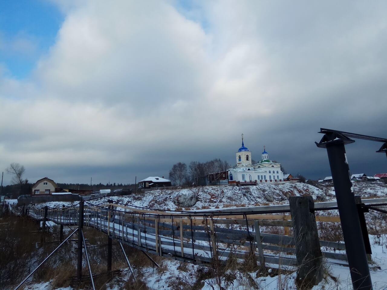 Село Слобода