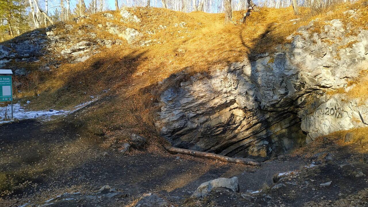 Смолинская пещера