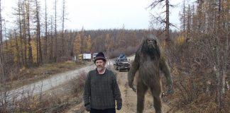 Снежный человек на Урале
