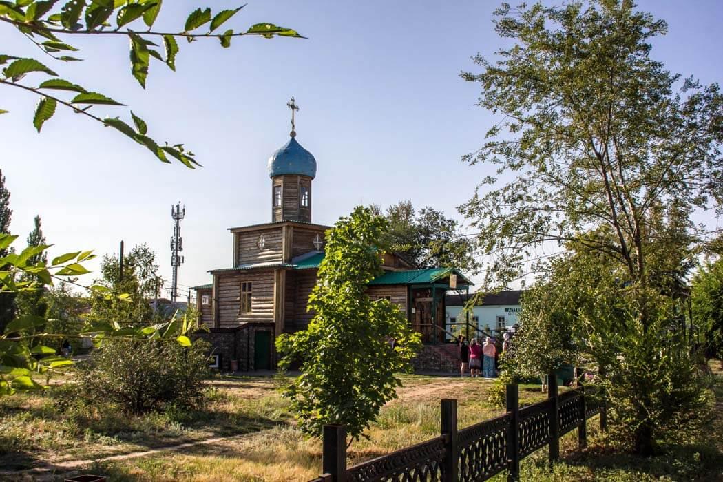 Соль-Илецк, Оренбургская область