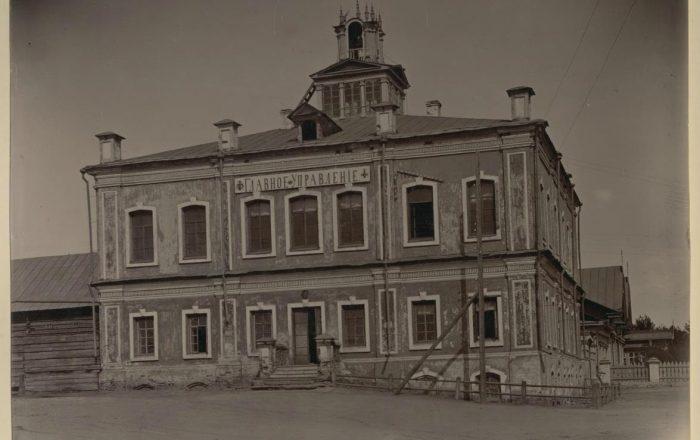 Контора Сысертского завода