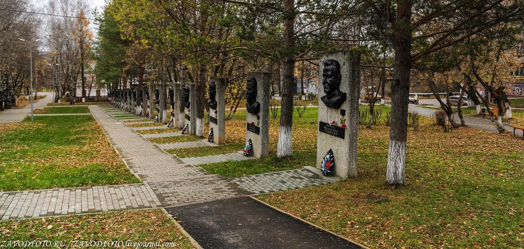Город Кудымкар. Прогулка в Парк Победы к Звездочке