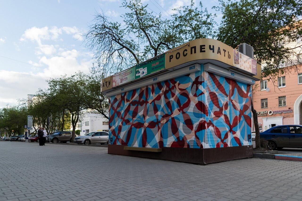 Стенограффия, Stenograffia, Екатеринбург