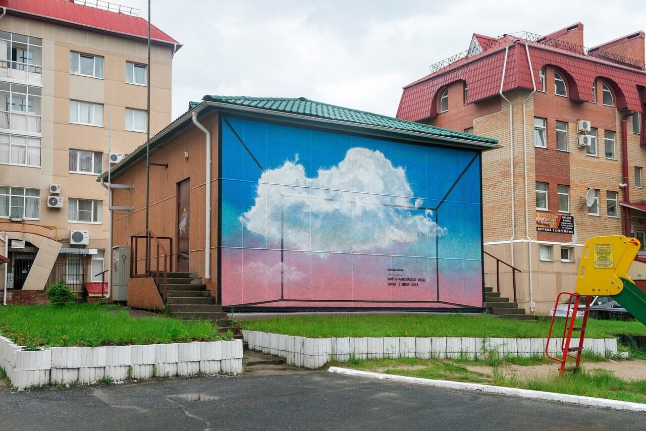 Стенограффия, Stenograffia, Ханты-Мансийск, ХМАО