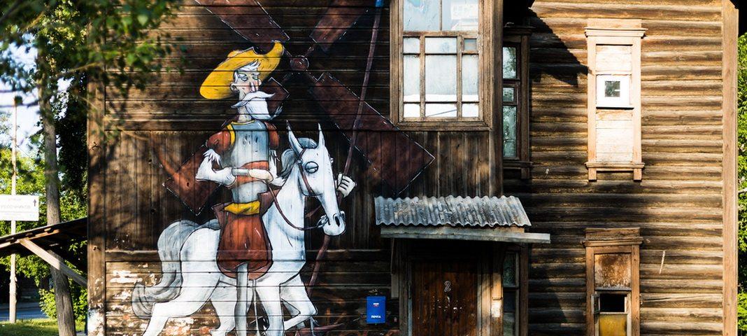 Улица Стрелочников (Дон Кихот и другие арт-объекты)