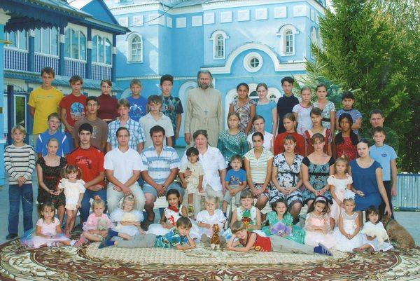 Семья Стремских