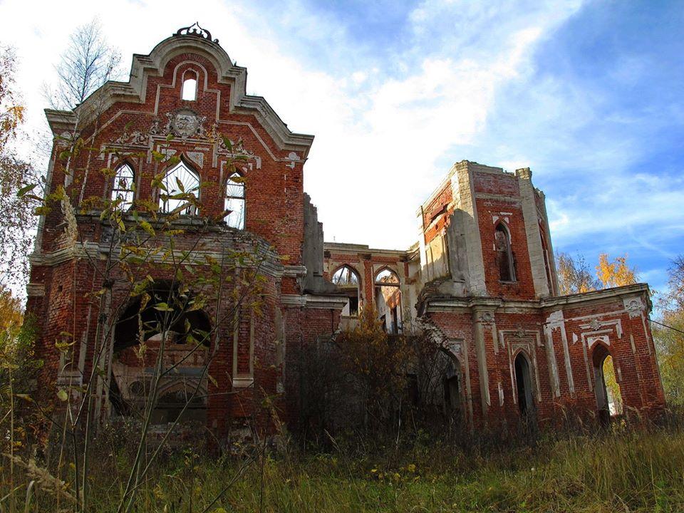 Усадьба Голицыных-Муромцевых