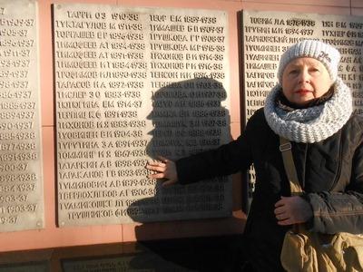 Мемориал жертвам политических репрессий на 12 км Московского тракта
