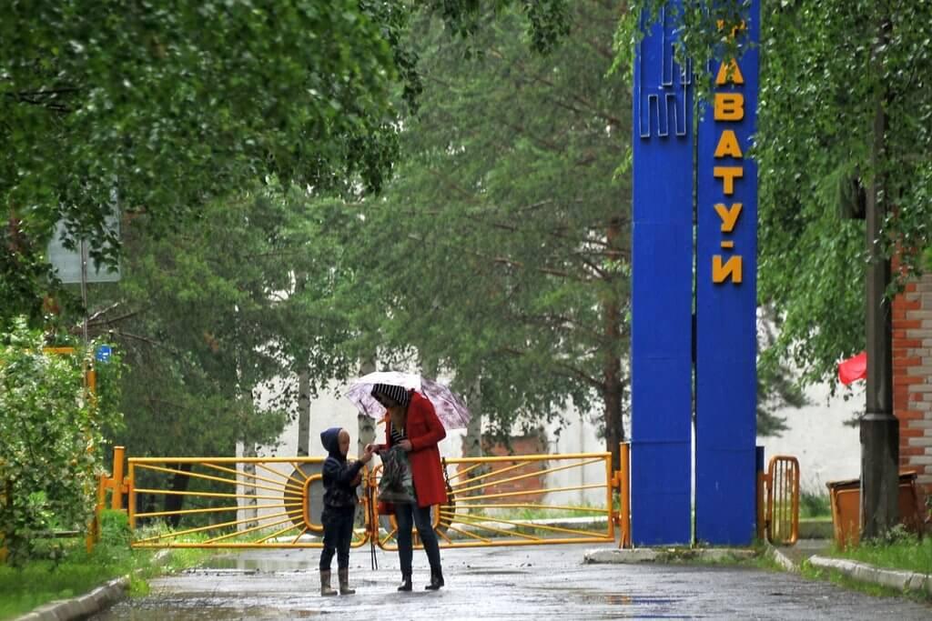 На берегах озера Таватуй в Свердловской области создадут туристско-рекреационный комплекс