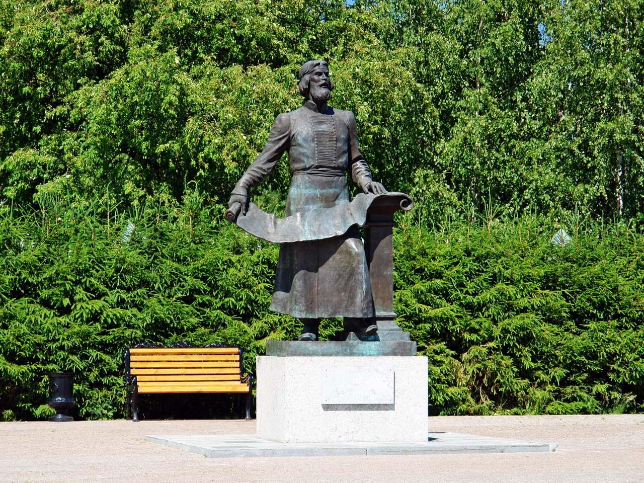 Памятник Семену Ремезову, Тобольский кремль, Тобольск, Тюменская область