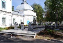 Завальное кладбище, Тобольский кремль, Тобольск, Тюменская область
