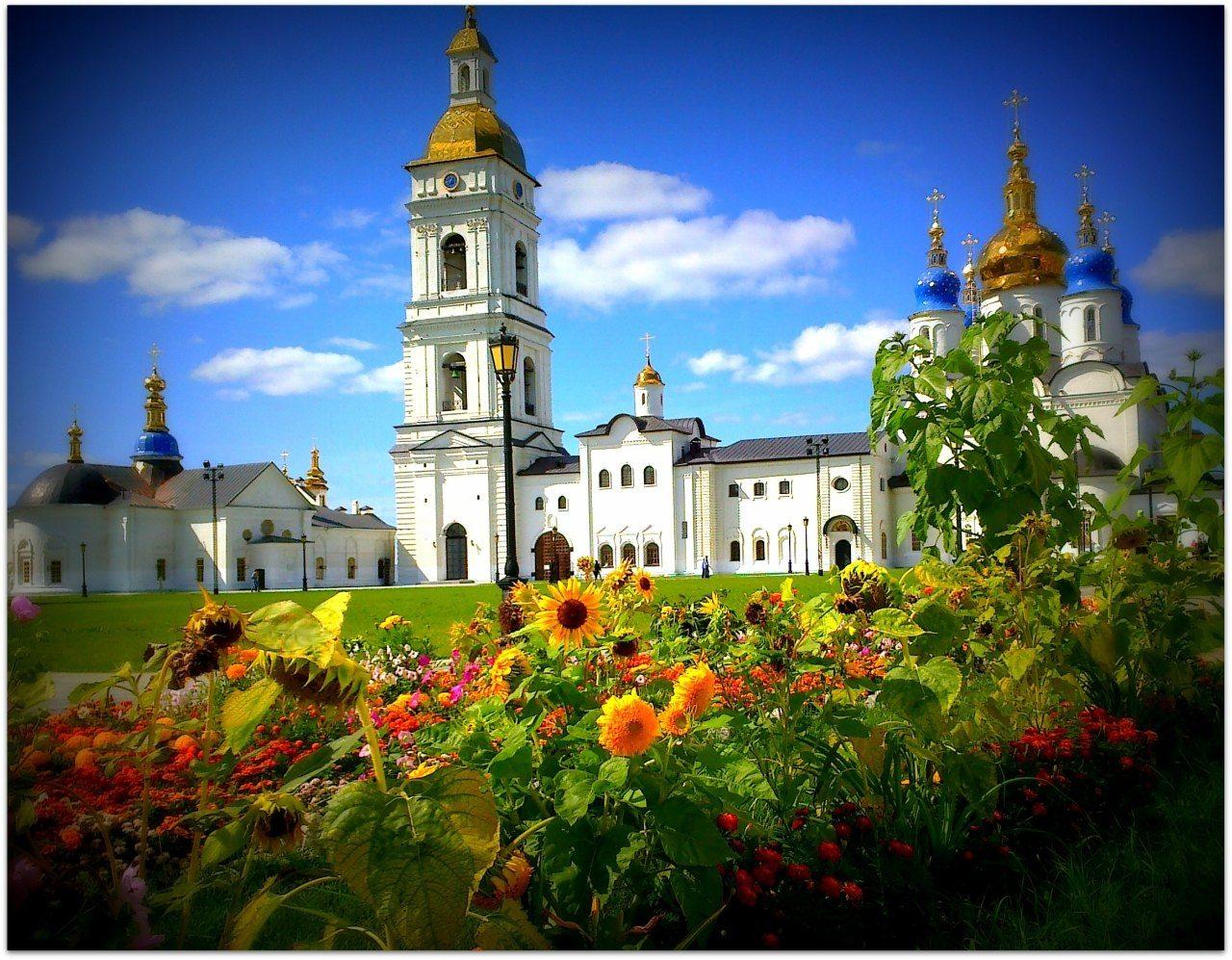 Тобольский кремль, Тобольск, Тюменская область
