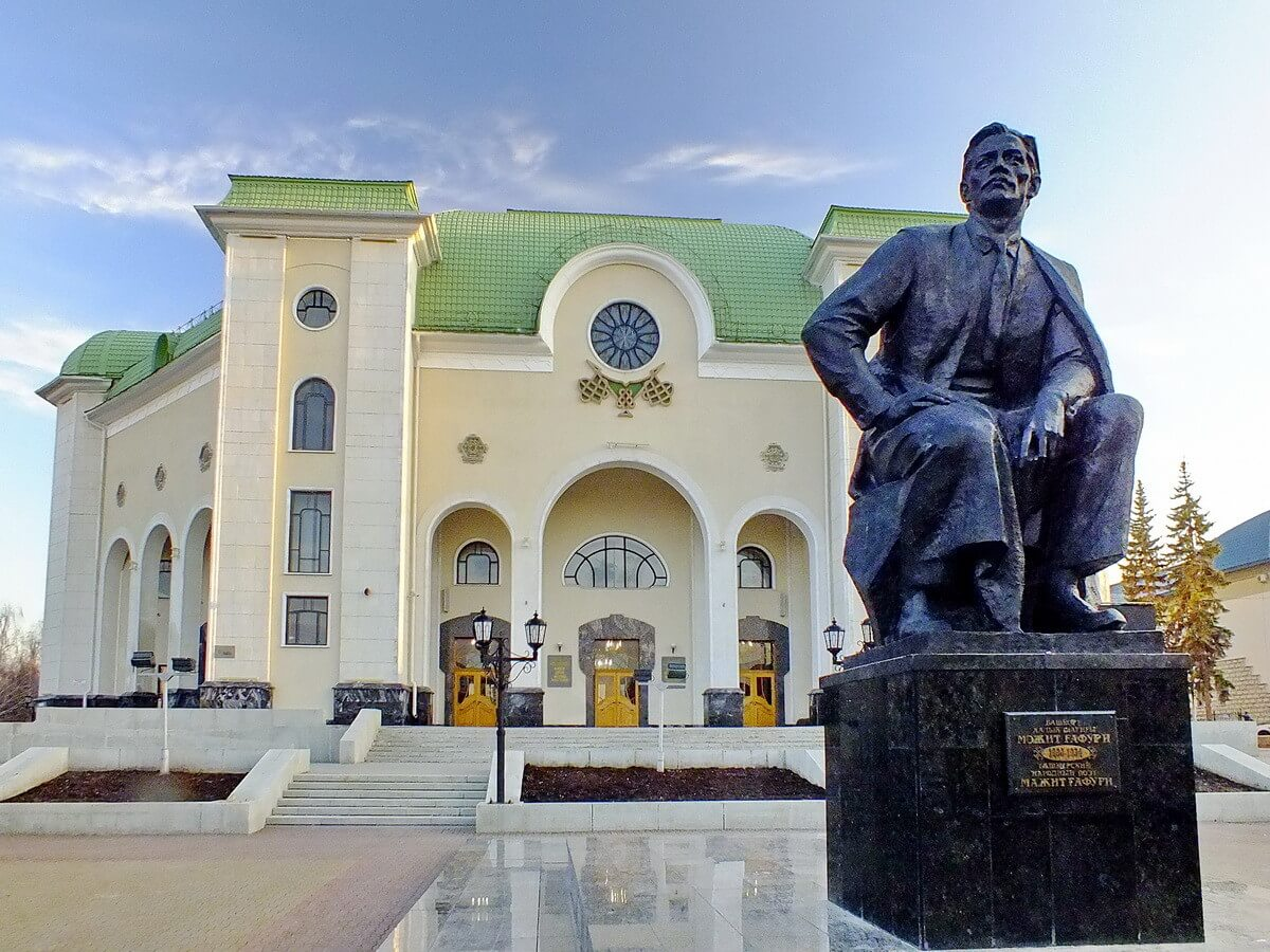Театральная ночь, Уфа, Башкортостан, Башкирия