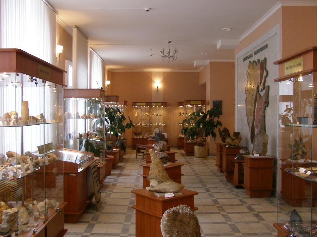 Музей геологии и полезных ископаемых в Уфе