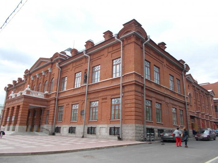 Башкирский театр оперы и балета в Уфе