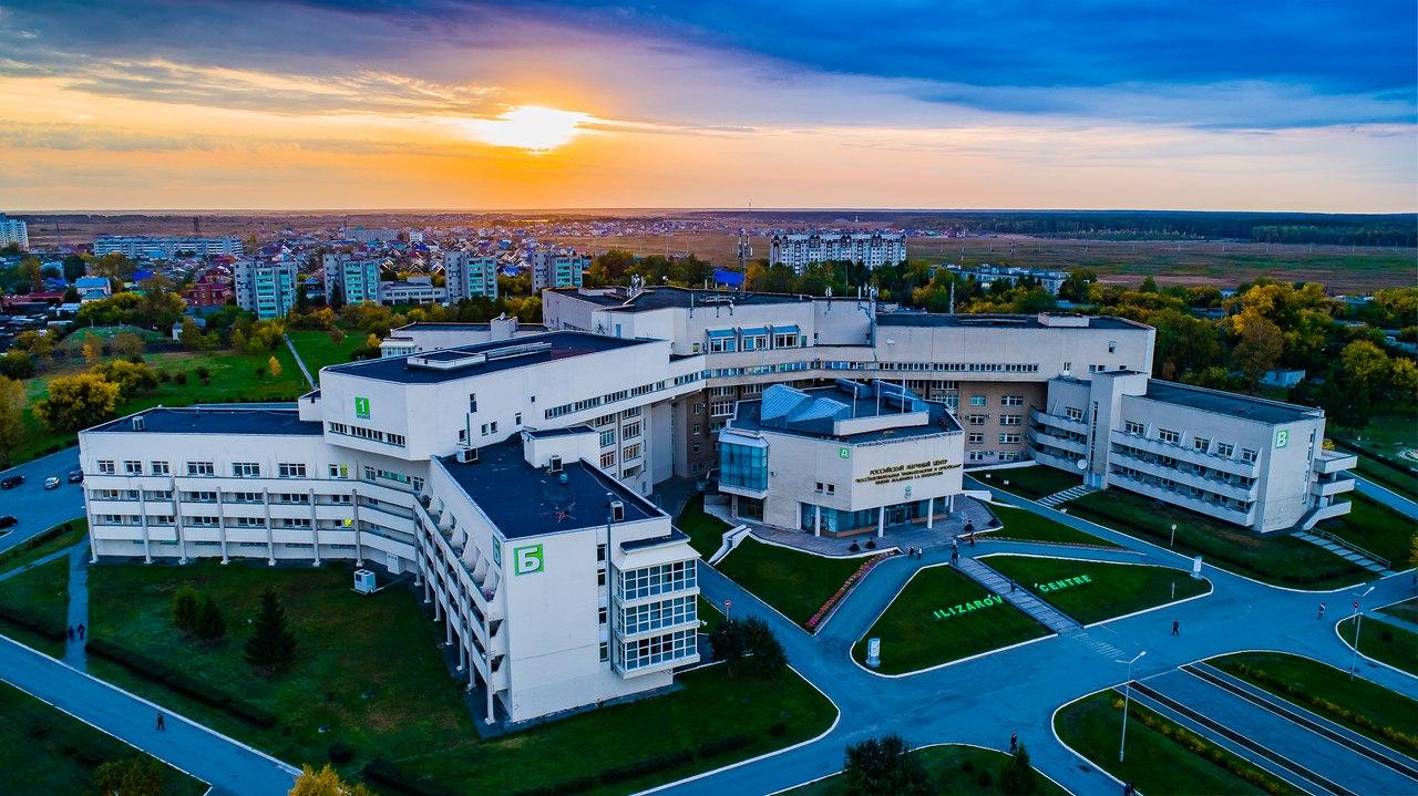 Центр Илизарова