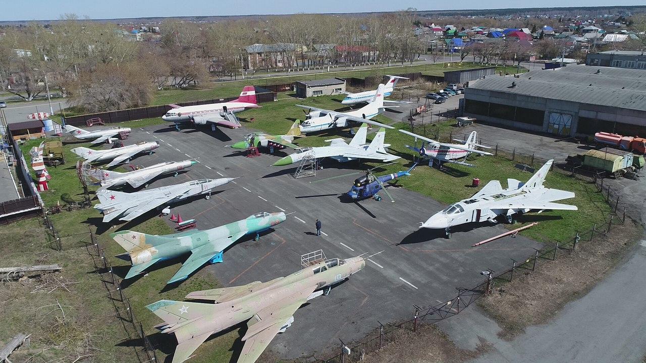 Курганский музей авиации