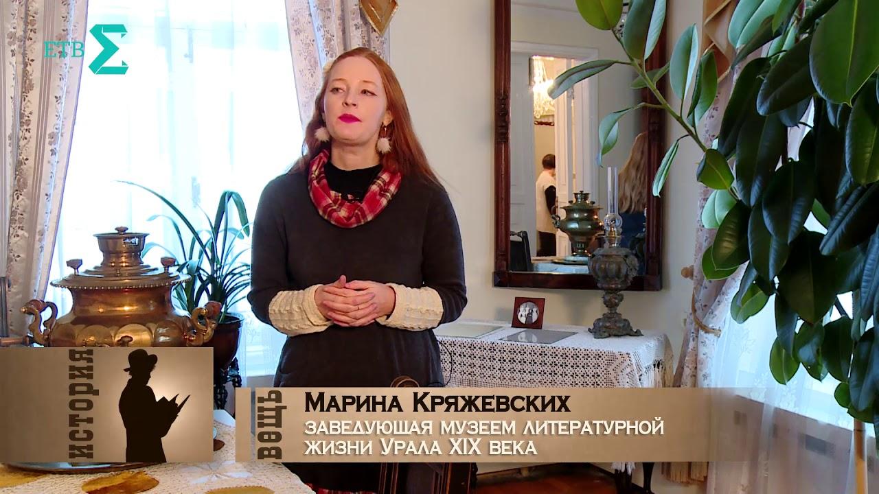 Тропа любви Мамина-Сибиряка