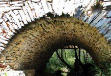 «Царский мост»