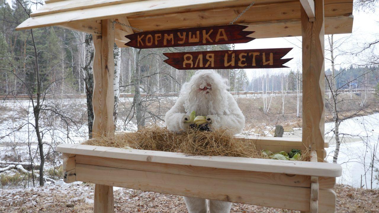 В Нязепетровском районе появилась кормушка для йети