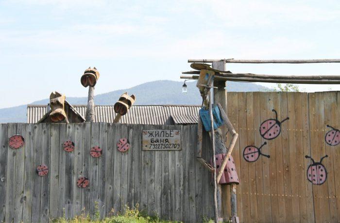 Село Тюлюк