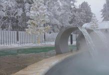 Тюменские горячие источники