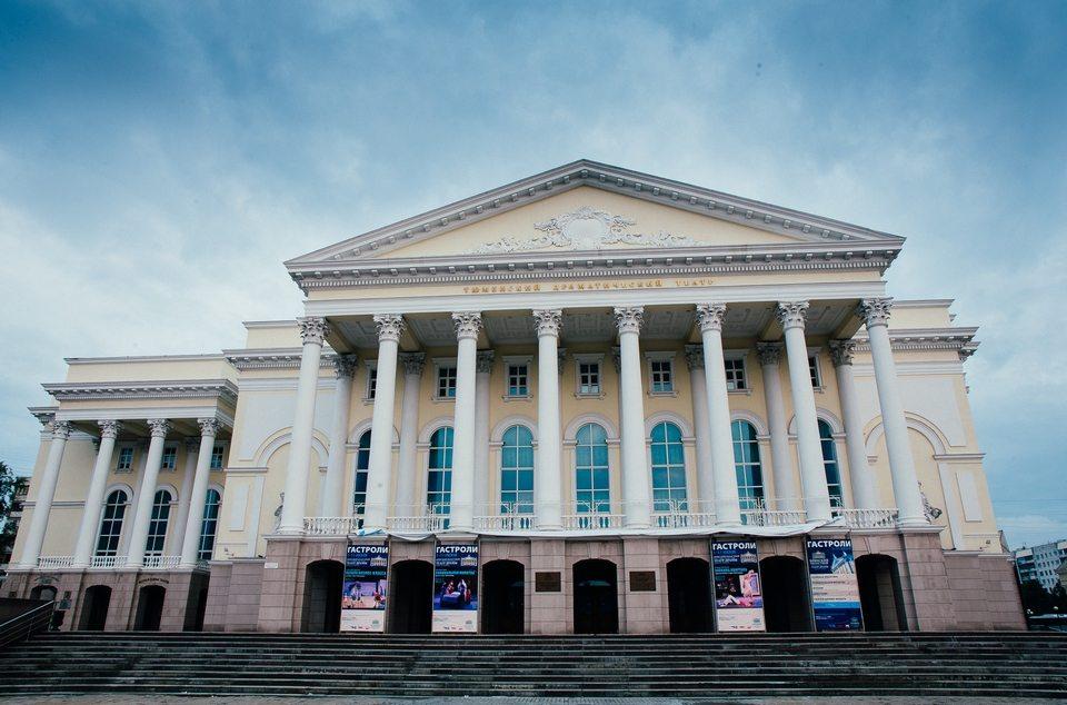 Большой театр тюмень афиша на купить билеты в театр москва онлайн на сегодня