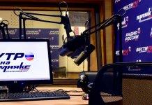 «Наш Урал» на радио «Маяк»: #ТурГений