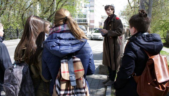 Городской историко-культурный фестиваль «ЦАРСКИЙ МОСТЪ» в Екатеринбурге