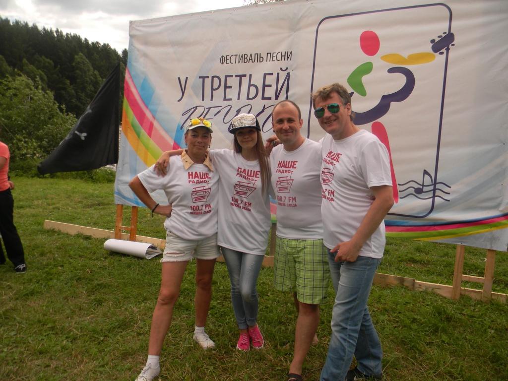Фестиваль песни «У Третьей речки» и турслет НИИМаш