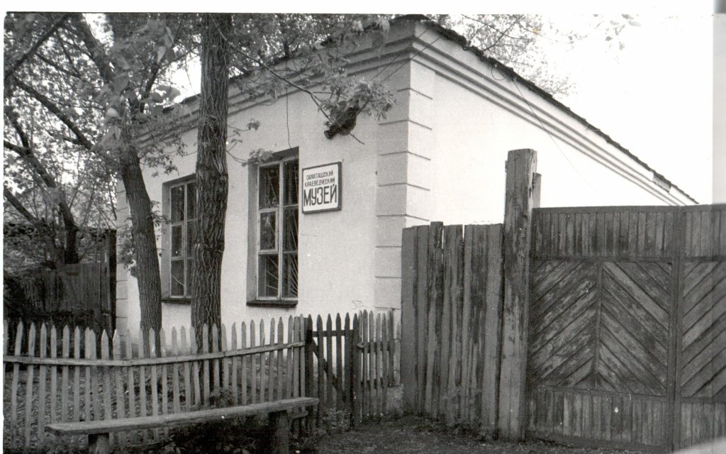 Саракташский музей, Чумаков М. М., Саракташский выставочный центр имени М.М. Чумакова, Саракташ, малые города, Оренбургская область,
