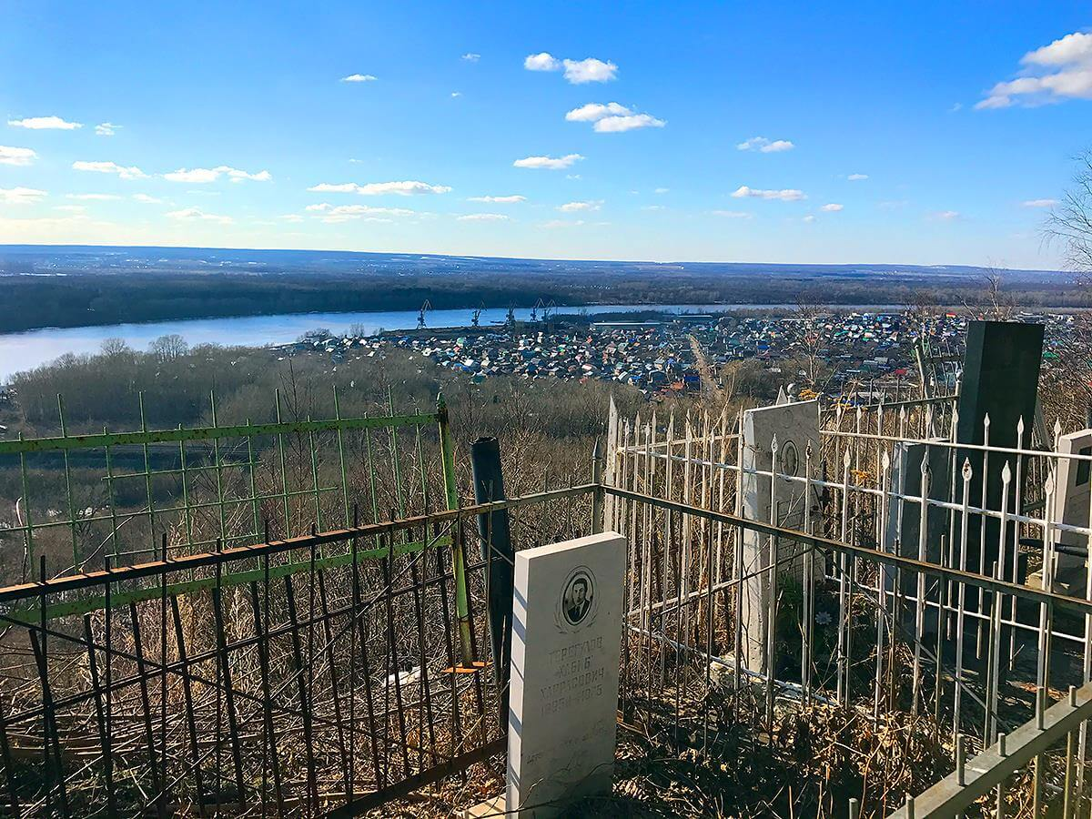 Уфа, Башкортостан