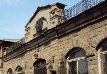 Верхнеуфалейский краеведческий музей