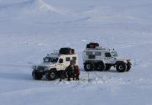 Арктика, изучение Арктики, остров Белый, Ямальский природный заказник, Российский центр освоения Арктики, Ямал, ЯНАО, Ямало-Ненецкий автономный округ,