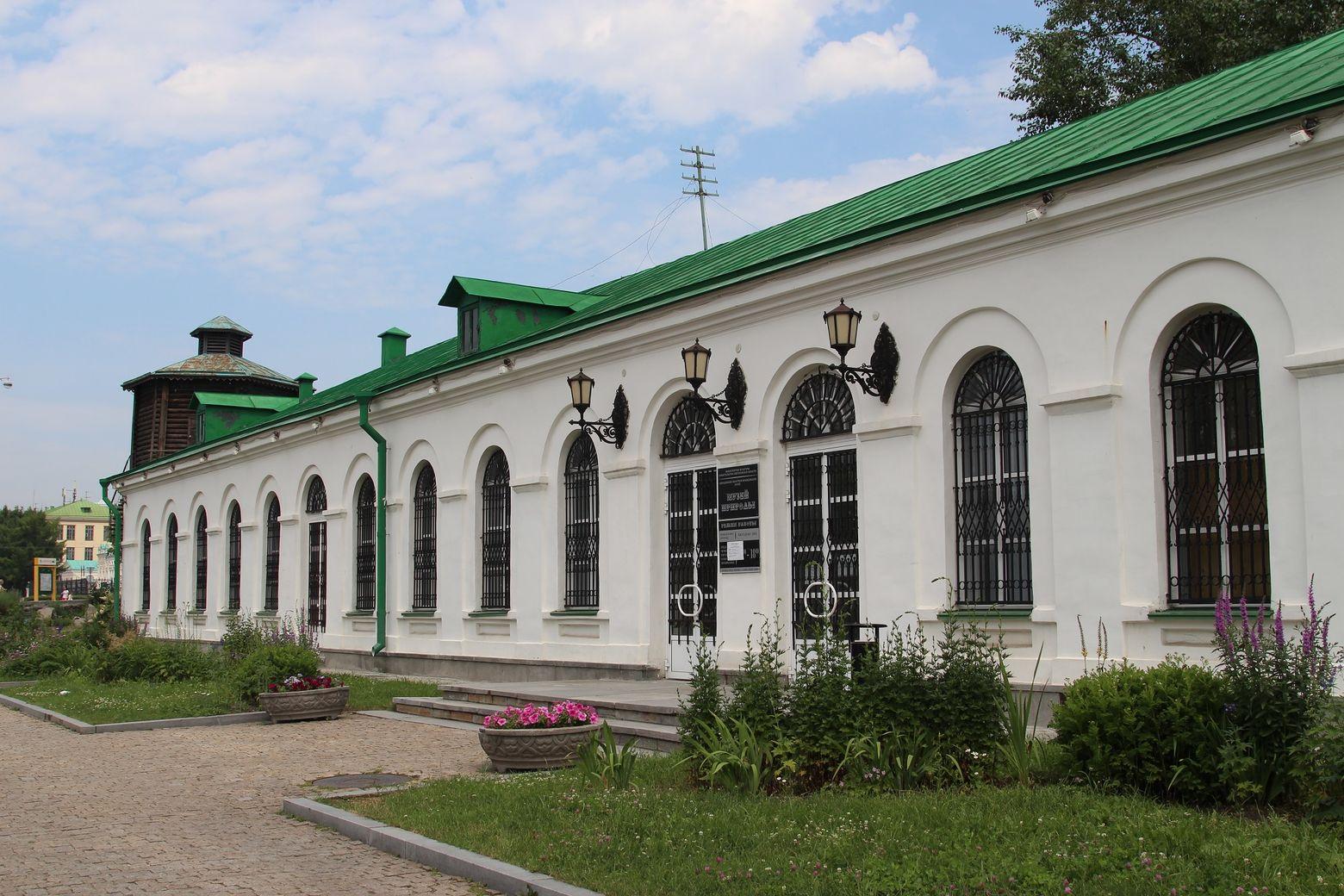 Музей природы Среднего Урала