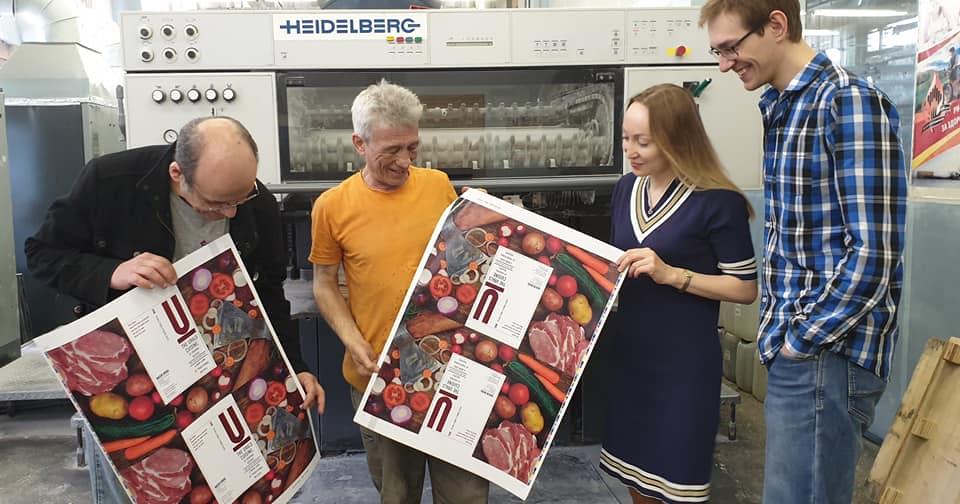 Английская версия книги «Уральская кухня» уже в печати!