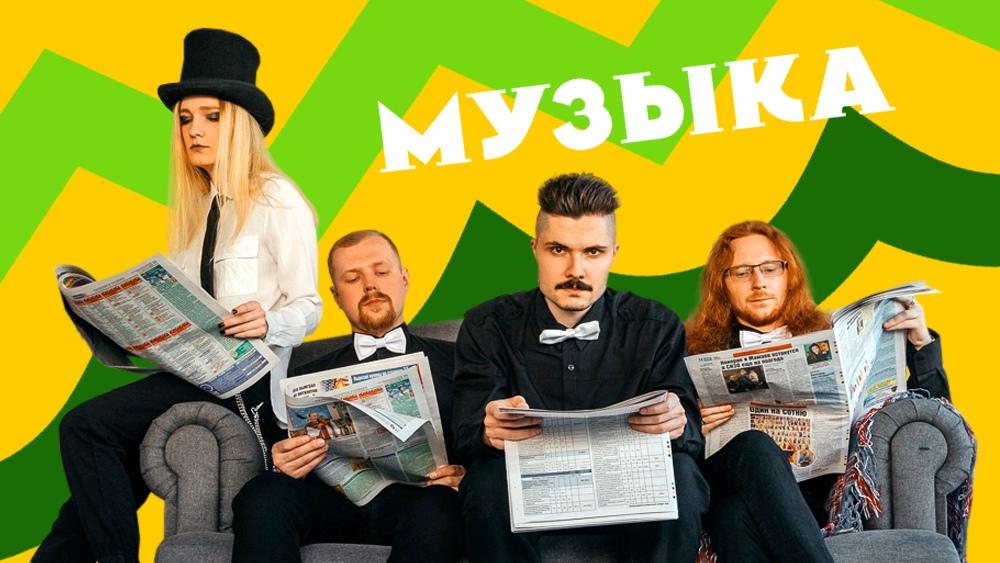 Фестиваль «УРА! УРАЛ!» в Екатеринбурге