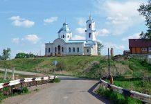 Село Булзи