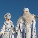 На Урале впервые пройдут зимние сказочные игры