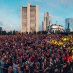 Уральская ночь музыки украсит чемпионат мира по футболу