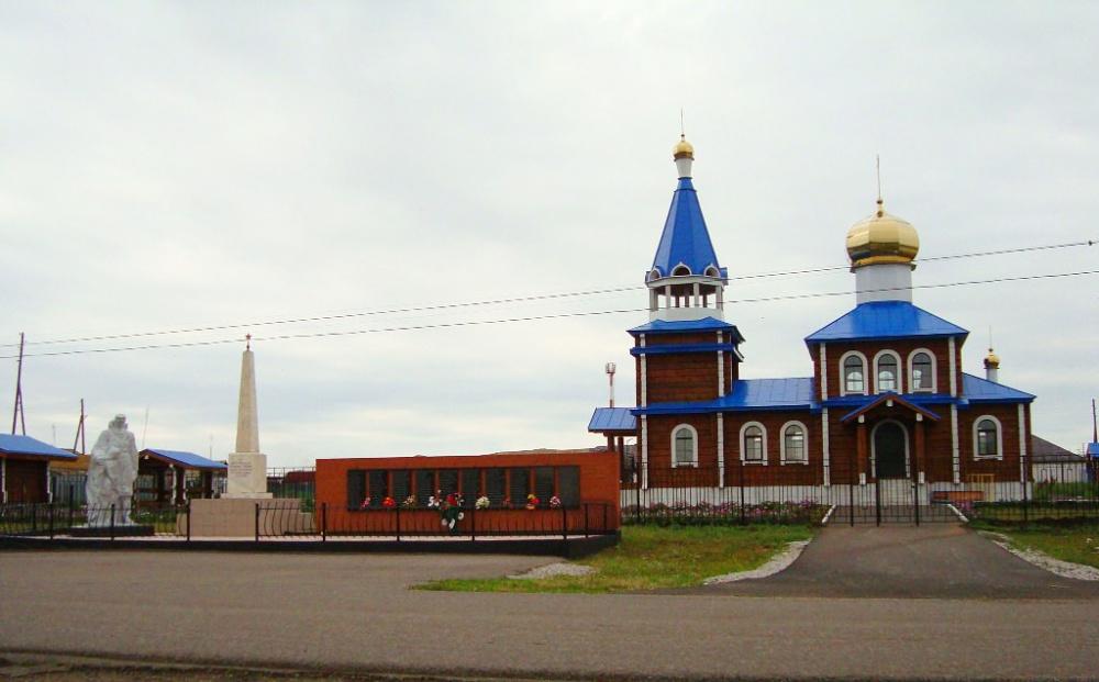 Село Лейпциг